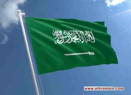 """""""بلومبيرغ"""": انخفاض أصول السعودية في الخارج لأدنى مستوياتها منذ 10 سنوات"""