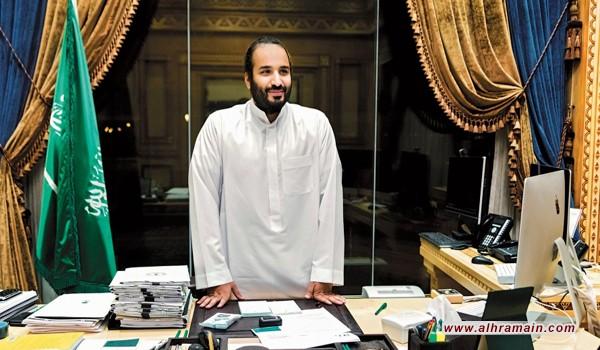 لماذا تراجعت المملكة السعودية عن طموحاتها في أقل من سنة؟
