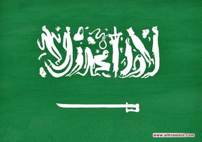 آل سعود وغريزة التعطش للدماء