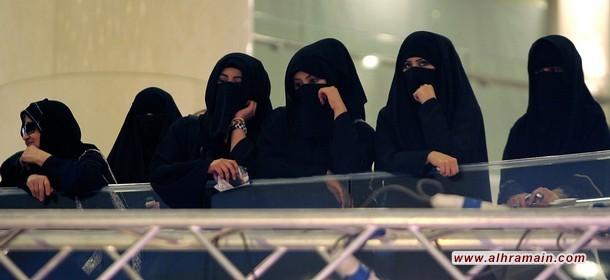 أميرات آل سعود يقودن التطبيع