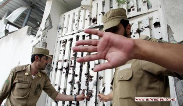 حملة إعتقالات واسعة في السعودية تطال رجال دين ومثقفين