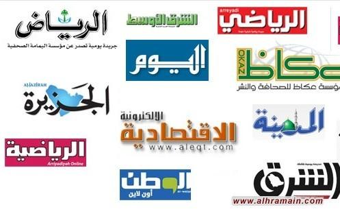 إعلام آل سعود الاستحماري