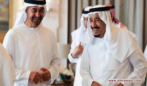 """""""فوربس"""": الإمارات والسعودية خاسرتان في الأزمة الخليجية"""