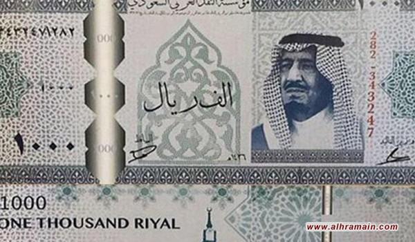 تناقص غامض لاحتياط السعودية الخارجي
