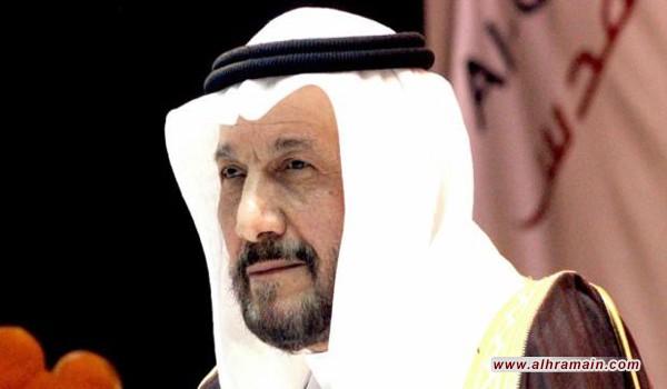 تمهيد سعودي للتطبيع مع إسرائيل