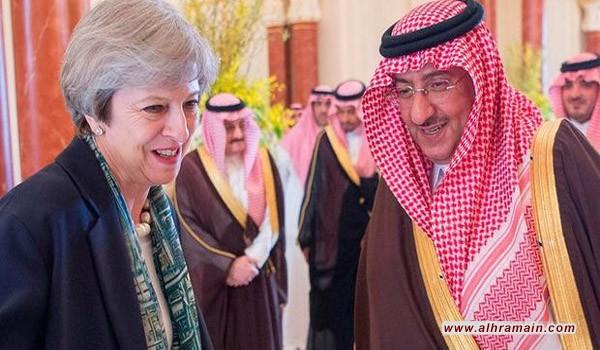 """""""الغارديان"""": السعودية تمول الإرهاب في بريطانيا"""