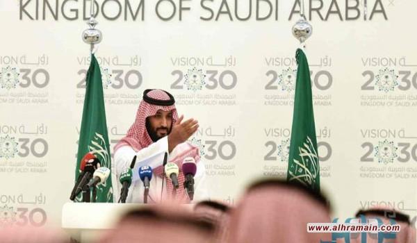"""السعودية: بطالة كبيرة لا تخفضها """"رؤية 2030"""""""