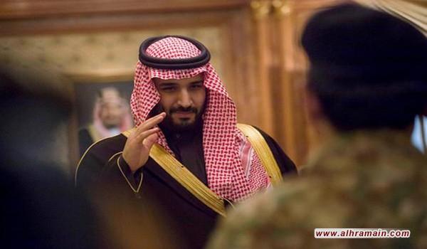 """أكاديمي سعودي: تعيين محمد بن سلمان وليا للعهد هو بداية النهاية لـ""""آل سعود"""""""