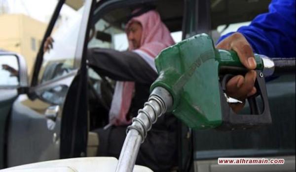 رفع الدعم وزيادة أسعار الوقود خطة مشتركة لدول الخليج