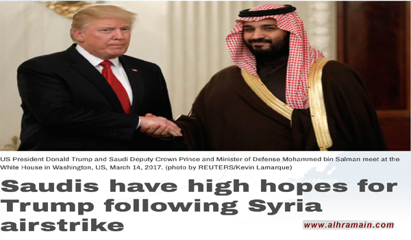 """""""المونيتور"""": آل سعود يعلقون آمالا كبيرة على الرئيس الأمريكي دونالد ترامب"""