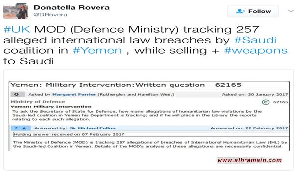 """الناشطة """"دوناتيلا روفيرا """" ساخرة: وزارة الدفاع البريطانية تحقق في 273 انتهاك للسعودية في اليمن لكنها تبيعها الأسلحة"""