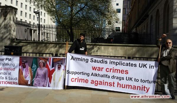 ناشطون يحتجون في لندن على تعزيز بريطانيا لعلاقاتها مع الأنظمة القمعية