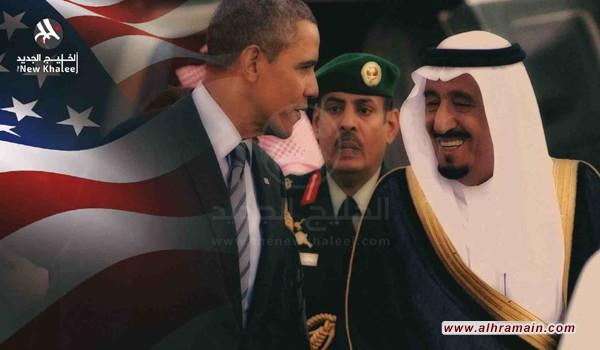 مستقبل العلاقات السعودية الأمريكية.. إلى أين؟