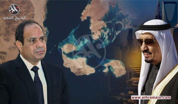 «و.س.جورنال»: تقارب مصري سعودي بضغط من «ترامب» لمواجهة إيران والتعاون مع (إسرائيل)