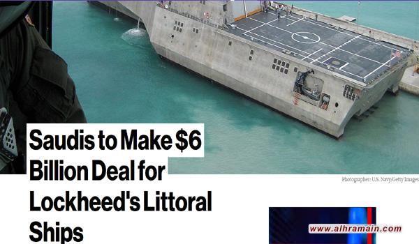 سفن «لوكهيد» وطائرات «تشينوك» وصواريخ «ثاد».. السعودية تنعش شركات السلاح الأمريكية