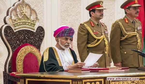 «إيكونوميست»: عمان تخشى «الغدر الخليجي» بعد تجربة قطر