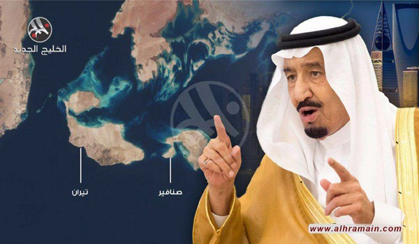 كيف كتبت اتفاقية تيران وصنافير شهادة وفاة مبادرة السلام العربية؟