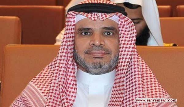تأخر صرف مستحقات ومكافآت موظفي «التعليم السعودية»
