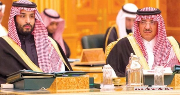 قرارات سلمان تغذي صراع المحمدين