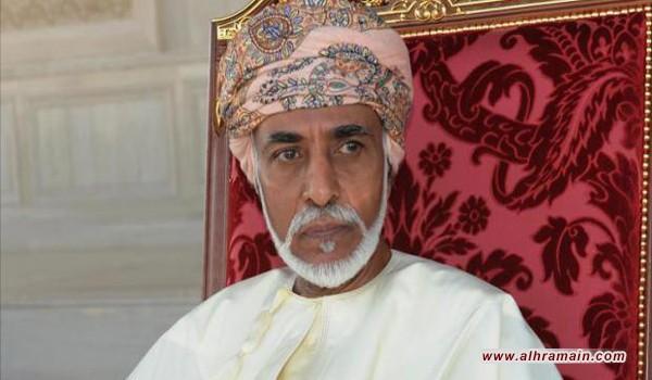 """""""بروكينغز"""": الرياض تستنجد بمسقط للخروج من أزمة اليمن"""