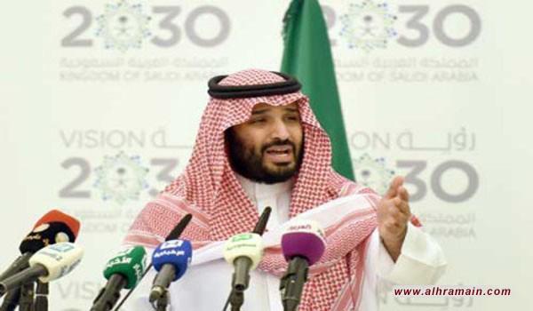 الفايننشال تايمز: تحفيز النمو في السعودية