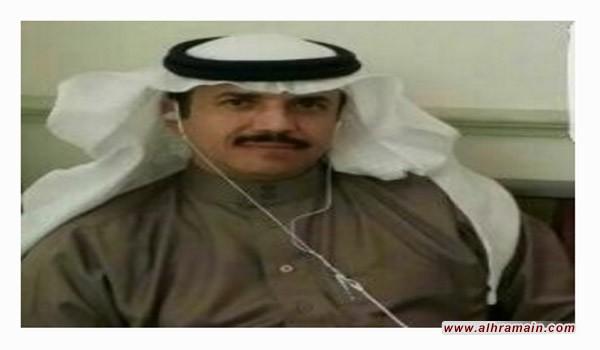 خبير عسكري سعودي: الإمارات تفتعل أزمة قطرية ـ سعودية لتدمير المملكة داخليا وخارجيا!