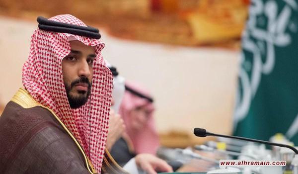 """""""برافدا"""": المملكة دخلت مرحلة الخطر.. وسياسات ابن سلمان تهدد الاستقرار"""