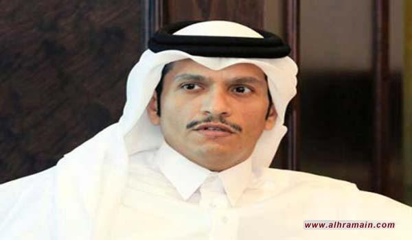 وزير الخارجية القطري: قطر لن تمتثل لأي مطلب ينتهك القانون الدولي ونرفض كافة اتهامات دول الحصار