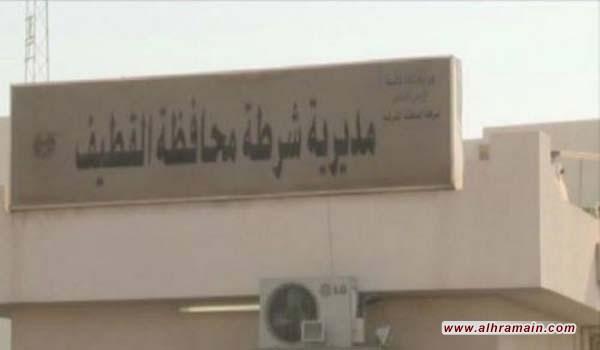 ثلاثة مطلوبين سعوديين من قائمة تضم 23 اسما صدرت قبل سنوات اثر احتجاجات في محافظة القطيف سلموا انفسهم