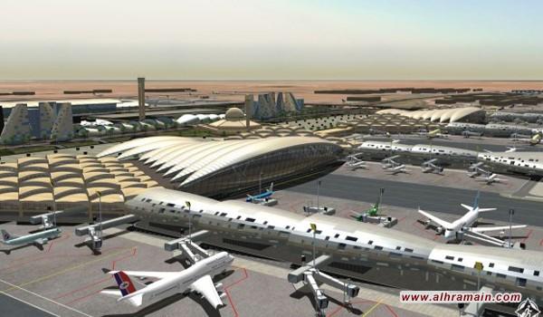 السعودية تبدأ خصخصة مطاري الرياض والدمام