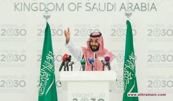 «فاينانشيال تايمز»: الشباب السعودي لا يثق في رؤية «بن سلمان»