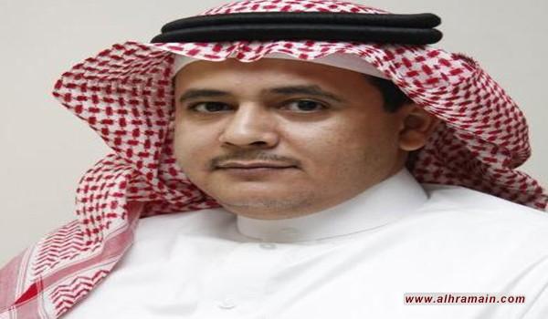 لئلا يؤثر التقشّف في النمو السعودي