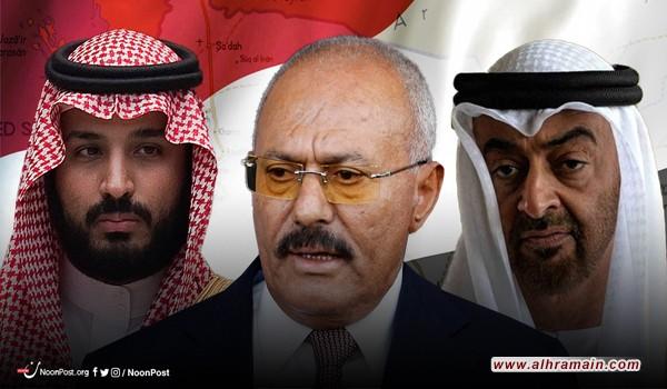 بعد مقتل صالح.. هل استوعب التحالف العربي الدرس؟