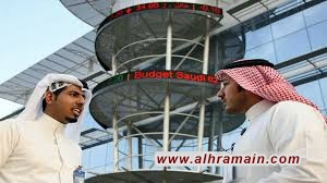 """أداء القطاع الخاص السعودي يضرب """"رؤية 2030"""""""