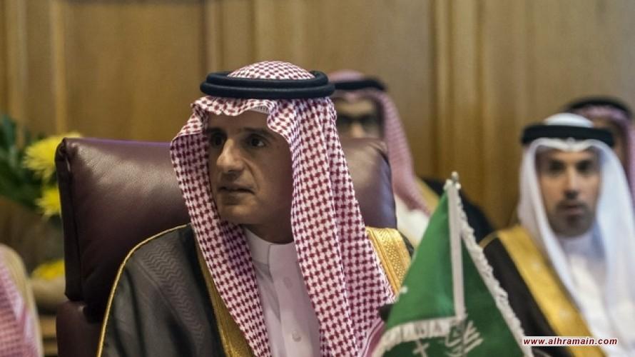 إخفاقات محمد بن سلمان الإقليمية تتسبب في عزل السعودية