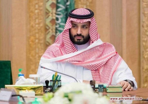 الإيكونوميست: المملكة السعودية تدخل ''منعطفًا مأساويًا''