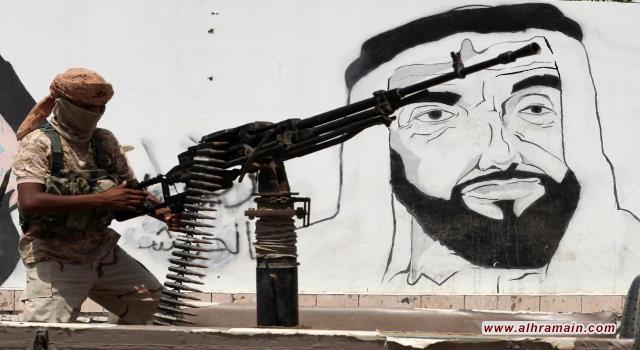 """فورين بوليسي"""": لهذه الأسباب تخلّت الإمارات عن السعودية في اليمن"""