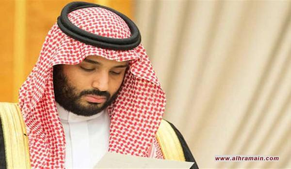 ترامب رئيساً.. ألم وأمل سعوديين!