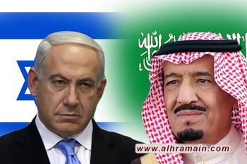 موقع اسرائيلي يكشف عن توجه امريكي لتشكيل تحالف يضم إسرائيل مع السعودية