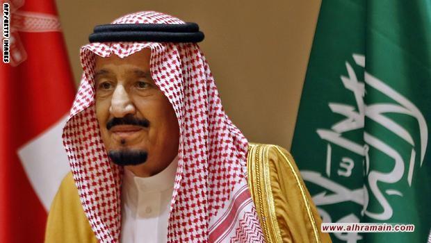 السعودية ببيان قطع العلاقات: قطر تتآمر وتدعم الإخوان وداعش والقاعدة والحوثيين