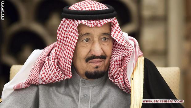 """الملك سلمان يأمر بهيكلة وزارة الداخلية وإنشاء جهاز """"رئاسة أمن الدولة"""" وتغيير رئيس الحرس الملكي"""