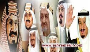 الاعلامية د. ليندا نجار... 2017... عام الانهيار التام لمملكة بني سعود