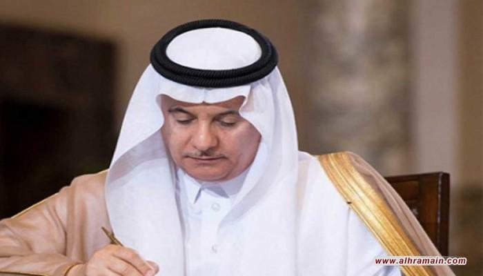 150 موظفا يشتكون المحسوبية في ترقية زملائهم بهيئة الإحصاء السعودية