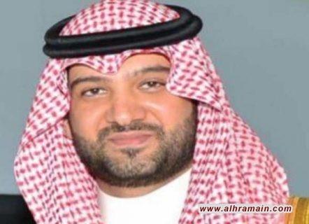 """أمير سعودي يتساءل: هل سنسمع أن """"الخمر"""" حلال؟"""