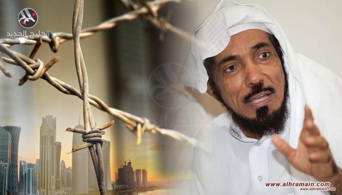 في يوم محاكمته.. سلمان العودة يتصدر تويتر والذباب الإلكتروني يرد