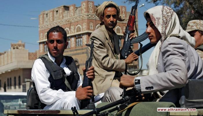 و.س جورنال: السعودية تريد الخروج من اليمن دون أن تبدو ضعيفة