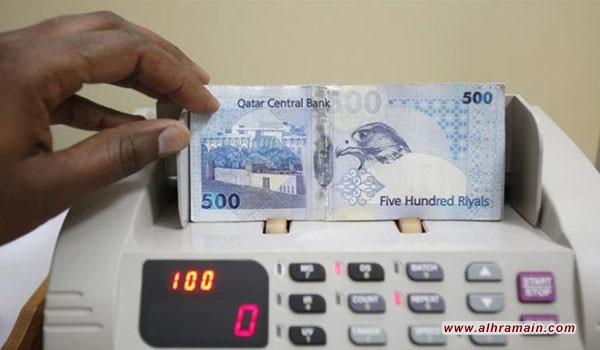 قطر تقاضي بنوكا في لوكسمبورغ والإمارات والسعودية بدعوى التلاعب بعملتها