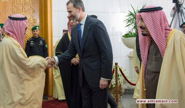 الملك فيليب السادس في زيارة مثيرة للجدل إلى المملكة العربية السعودية