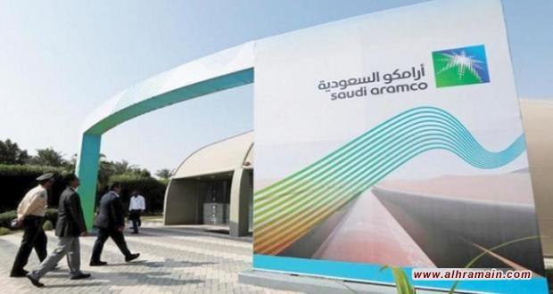 ارامكو تطرح سندات دولية بقيمة 8 مليار دولار