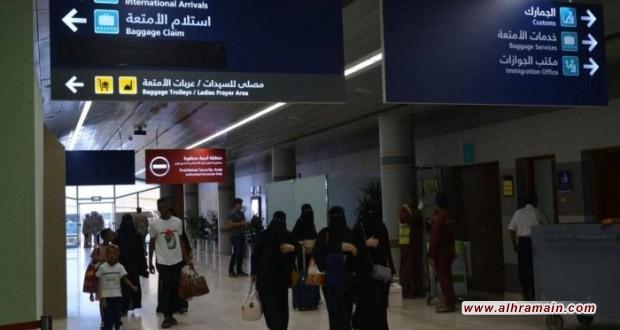 السلطات تقطع أوصال المملكة وتمنع السفر بين المناطق